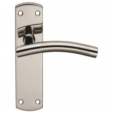 Steelworx Residential Curved Lever on Backplate (CSLP1163) Grant Haze Hampshire Architectural Ironmongers and Builders Merchants